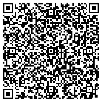 QR-код с контактной информацией организации ТАНДЫР