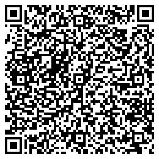 QR-код с контактной информацией организации У ШВЕЙКА