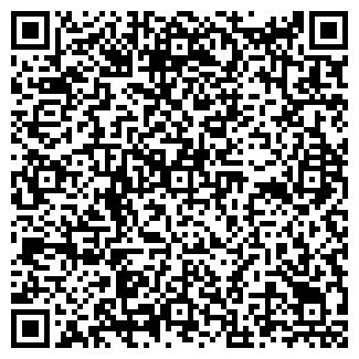QR-код с контактной информацией организации Б-2