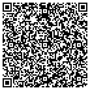 QR-код с контактной информацией организации ООО УРАЛ ХОЛДИНГ