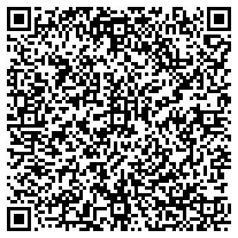 QR-код с контактной информацией организации МАРИ VANNA