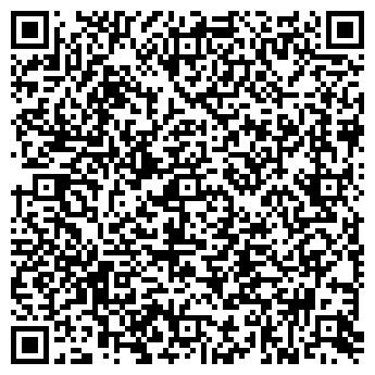 QR-код с контактной информацией организации ПАВИЛЬОН