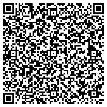 QR-код с контактной информацией организации ХАЙФА