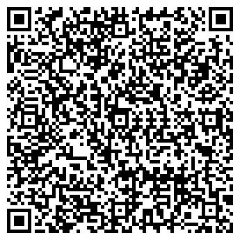 QR-код с контактной информацией организации 16 ТОНН