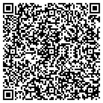 QR-код с контактной информацией организации АЛЕКС ХАУС