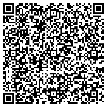 QR-код с контактной информацией организации АРТ-ЧАЙХАНА