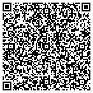 QR-код с контактной информацией организации ВЕНСКИЙ ДВОР