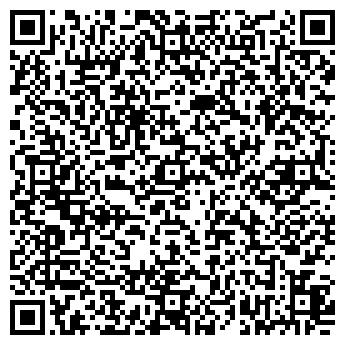 QR-код с контактной информацией организации ДЕМКАФЕ