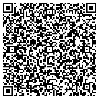 QR-код с контактной информацией организации ДИОСКУРИЯ
