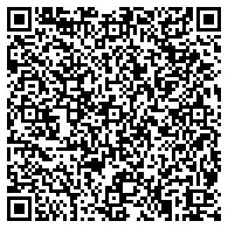 QR-код с контактной информацией организации ДОМЖУР