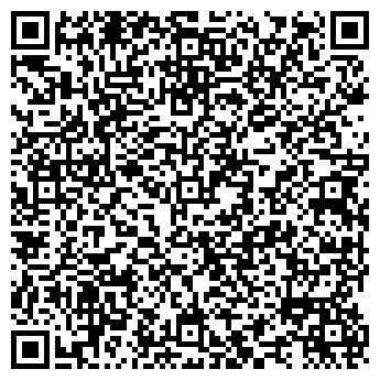 QR-код с контактной информацией организации ЗОЛОТОЙ ОСТАП