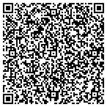 """QR-код с контактной информацией организации ООО """"Белвнешрыбторг"""""""
