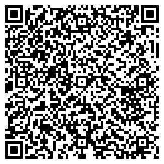 QR-код с контактной информацией организации КАТ И К