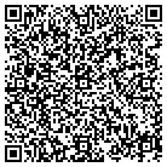 QR-код с контактной информацией организации КИТАЙСКИЙ САД