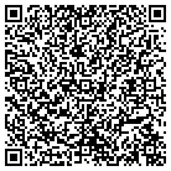 QR-код с контактной информацией организации КРЫЛОВ