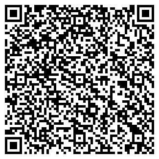 QR-код с контактной информацией организации ЛЕ ДЮК