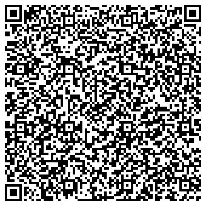 QR-код с контактной информацией организации Центр социального обслуживания граждан пожилого возраста и инвалидов Октябрьского района г. Красноярска
