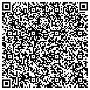QR-код с контактной информацией организации Почтовое отделение №141018, г. Мытищи