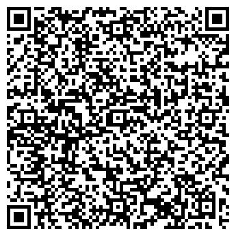 QR-код с контактной информацией организации НА БРЕСТСКОЙ