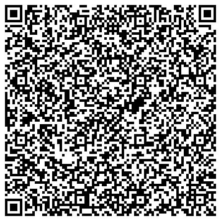 QR-код с контактной информацией организации ГБУЗ «Психоневрологический диспансер № 13»