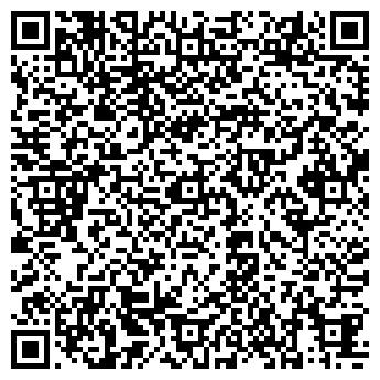 QR-код с контактной информацией организации ПЬЕМОНТ