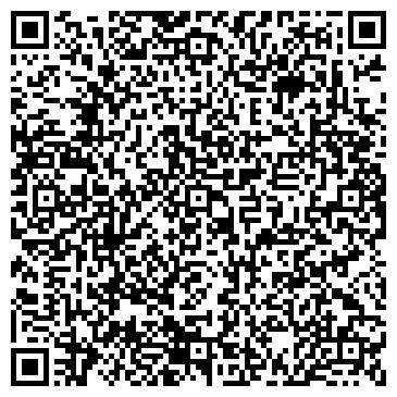 QR-код с контактной информацией организации Почтовое отделение №142005, г. Домодедово
