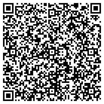 QR-код с контактной информацией организации РИО-РИО