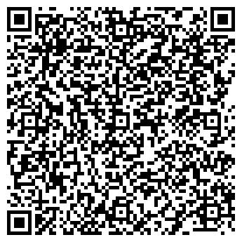 QR-код с контактной информацией организации Строительный двор