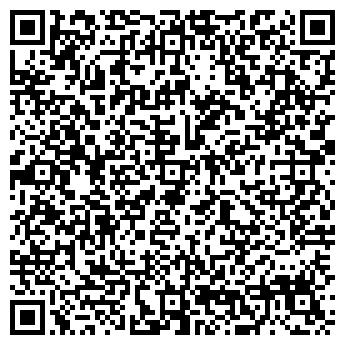 QR-код с контактной информацией организации ТРАТТОРИЯ МАКАРОНИ