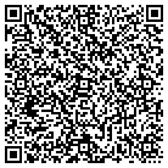 QR-код с контактной информацией организации У НИКИТСКИХ ВОРОТ