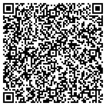 QR-код с контактной информацией организации ЛЕО