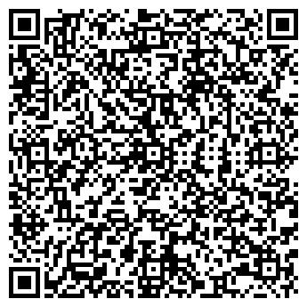 QR-код с контактной информацией организации ХАДЖУРАО