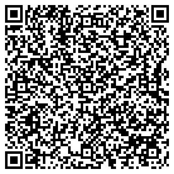 QR-код с контактной информацией организации ЦВЕТЕНИЕ САКУРЫ