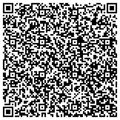 QR-код с контактной информацией организации ЗАО МОСКОВСКИЙ ЭЛЕКТРОМАШИНОСТРОИТЕЛЬНЫЙ ЗАВОД ПАМЯТИ РЕВОЛЮЦИИ 1905 ГОДА