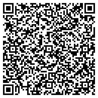 QR-код с контактной информацией организации Берегиня+