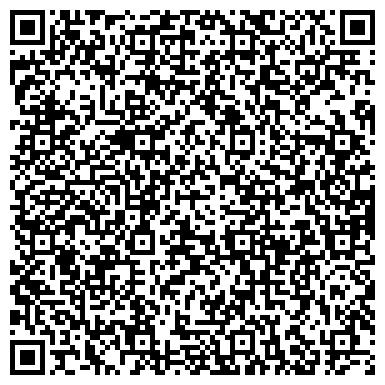 QR-код с контактной информацией организации Почтовое отделение №141004, г. Мытищи