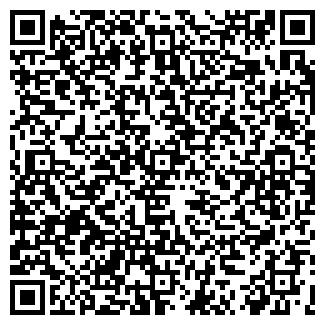QR-код с контактной информацией организации ШАНДРА