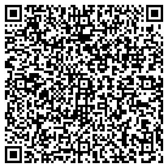 QR-код с контактной информацией организации ШВАРЦВАЛЬД
