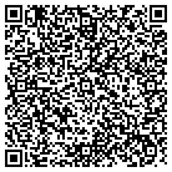 QR-код с контактной информацией организации ЭГОИСТ ГОЛД