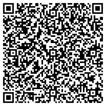 QR-код с контактной информацией организации 100% ХЛОПОК