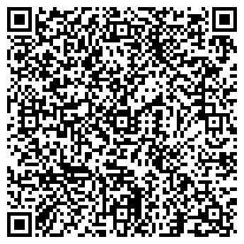 QR-код с контактной информацией организации DA MILIO