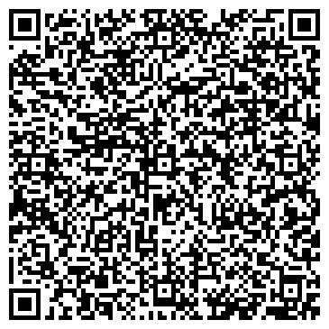 QR-код с контактной информацией организации FLAT IRON BAR & ROADHOUSE