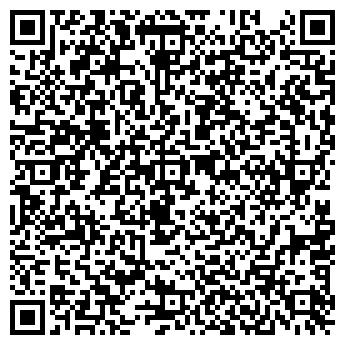 QR-код с контактной информацией организации LA TORRE