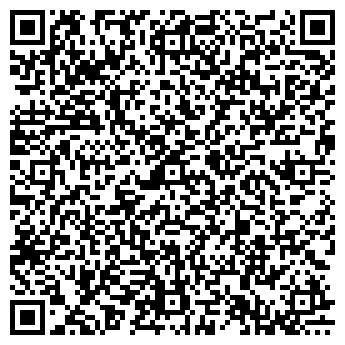 QR-код с контактной информацией организации RADIO CITY