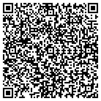 QR-код с контактной информацией организации VOЛNA