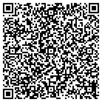 QR-код с контактной информацией организации ИНЖГЕОКОМПЛЕКС