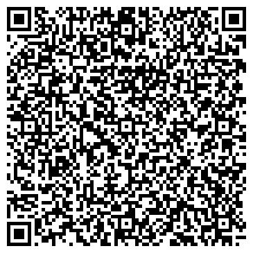 QR-код с контактной информацией организации Стоматологическая поликлиника №8