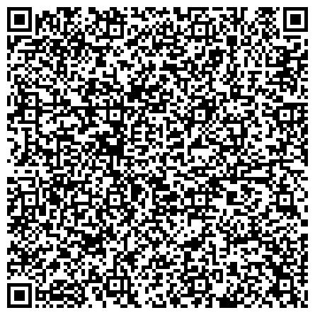 """QR-код с контактной информацией организации ООО """"Консультативно-диагностический центр Челябинской Государственной Медицинской Академии"""""""