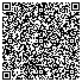 QR-код с контактной информацией организации ИНВЕСТ АЛЬЯНС