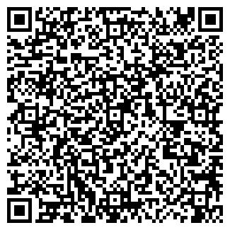 QR-код с контактной информацией организации Суши Wok